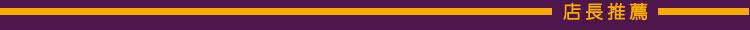 漢坊,中秋節月餅禮盒,中秋送禮,土鳳梨酥,金沙小月,台北永和好吃蛋黃酥,台北永和好吃綠豆椪,下午茶點心,甜點,糕點,台北永和好吃鳳梨酥,台北伴手禮推薦,好吃團購美食,團購美食,蛋糕,手工餅乾,凱凰林,漢坊食品,鳳梨酥,蛋黃酥,綠豆椪,溏心酥,金沙小月,食品,禮盒,中秋禮盒,伴手禮,送禮