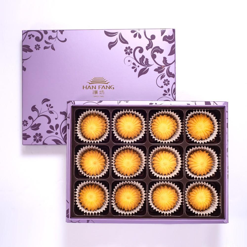 【臻饌】雲朵曲奇-法式奶油12入禮盒