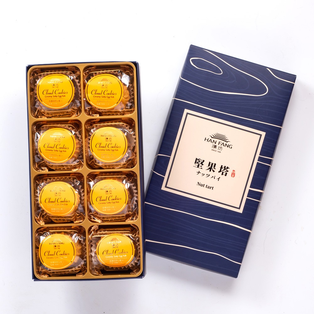 【御點】雲朵曲奇-奶油金沙8入禮盒(不織布袋)