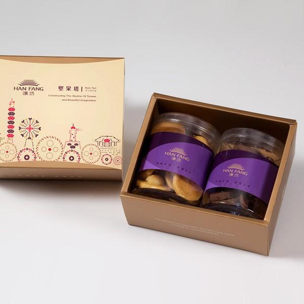 【典藏】手工餅乾綜合2入禮盒★原味杏仁+薄荷巧克力手工餅乾(蛋奶素)