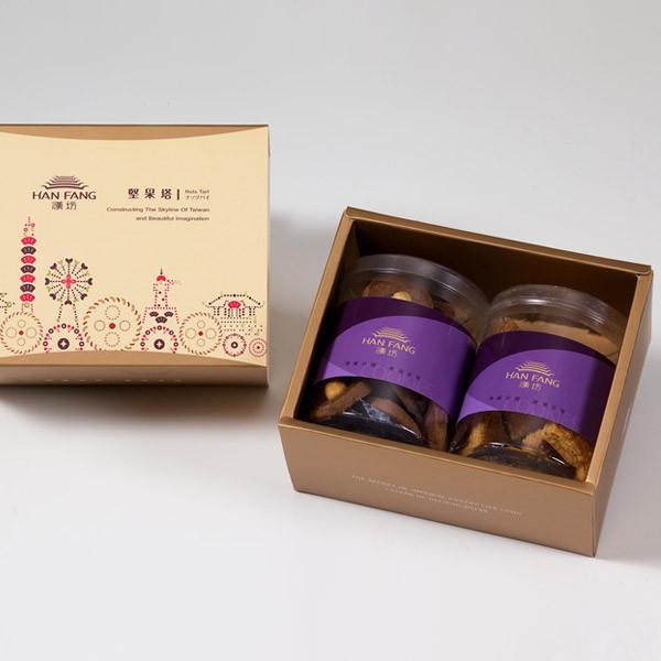 【典藏】手工餅乾綜合2入禮盒★杏仁巧克力+杏福燒手工餅乾(蛋奶素)