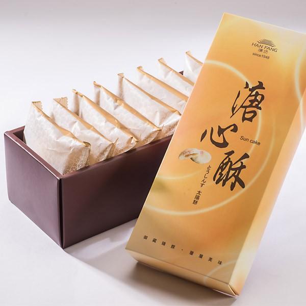 【御點】溏心酥8入禮盒(蛋奶素)