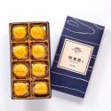 【御點】雲朵曲奇-奶油金沙8入禮盒(蛋奶素)