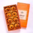 【御點】沖繩黑糖蛋黃酥8入禮盒(蛋奶素)