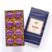 【御點】雲朵曲奇-法式奶油8入禮盒(不織布袋)