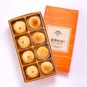 【御點】綜合8入禮盒★金沙弄月*4+綠豆小月餅*4