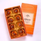 【御點】紅豆麻糬8入禮盒