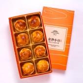 【御點】蛋黃酥8入禮盒