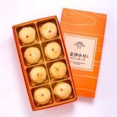 【御點】綠豆小月餅8入禮盒
