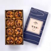 【御點】什錦堅果塔8入禮盒(不織布袋)