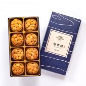 【御點】夏威夷豆堅果塔8入禮盒(不織布袋)