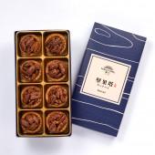 【御點】咖啡胡桃堅果塔8入禮盒(不織布袋)