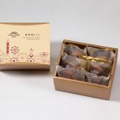 【典藏】夏威夷豆堅果塔6入禮盒(蛋奶素)